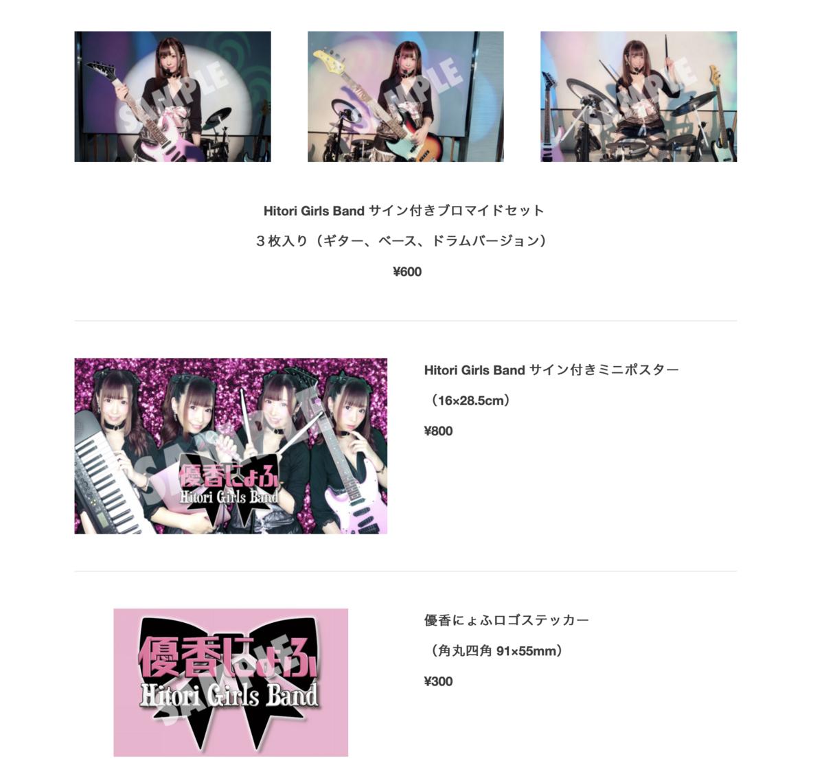 f:id:yukanyohu:20210223223340p:plain