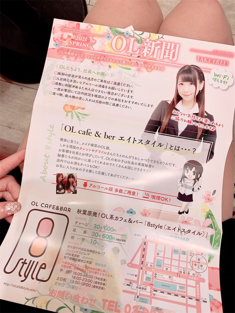 f:id:yukanyohu:20210315005024j:image