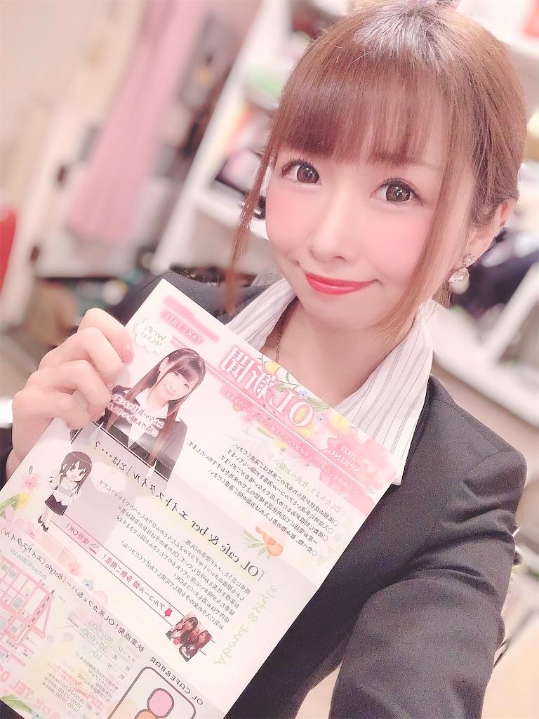 f:id:yukanyohu:20210315005027j:image