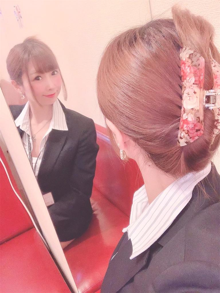 f:id:yukanyohu:20210315005416j:image