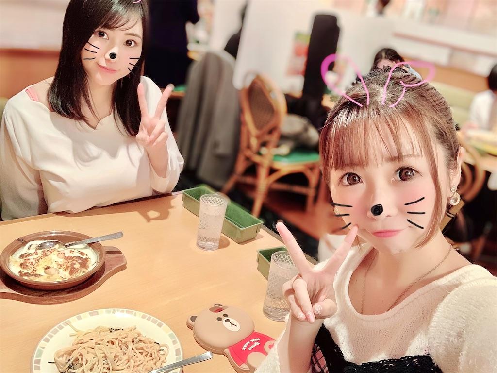 f:id:yukanyohu:20210315203655j:image