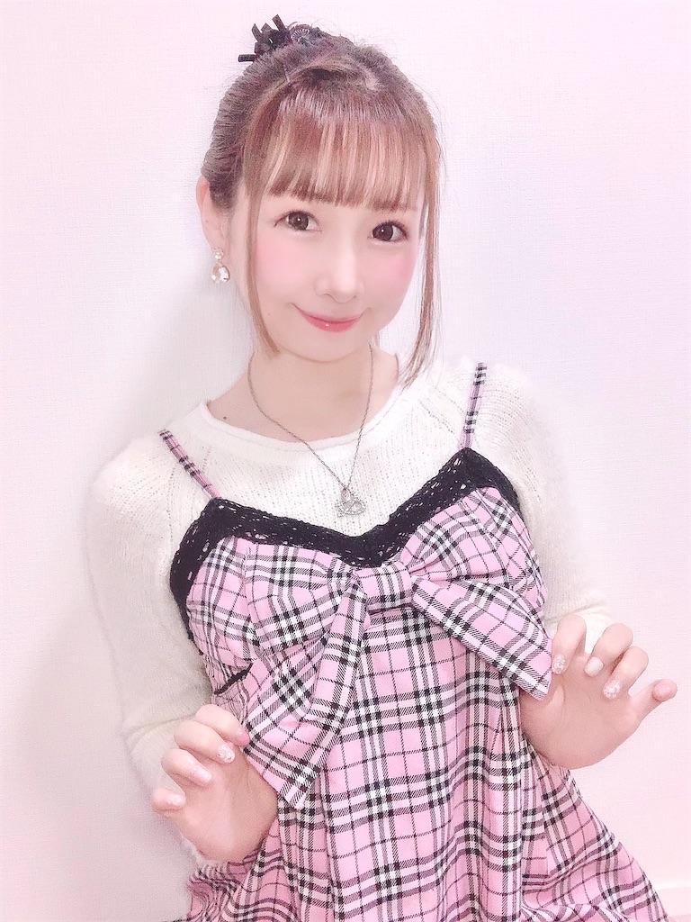 f:id:yukanyohu:20210315203713j:image
