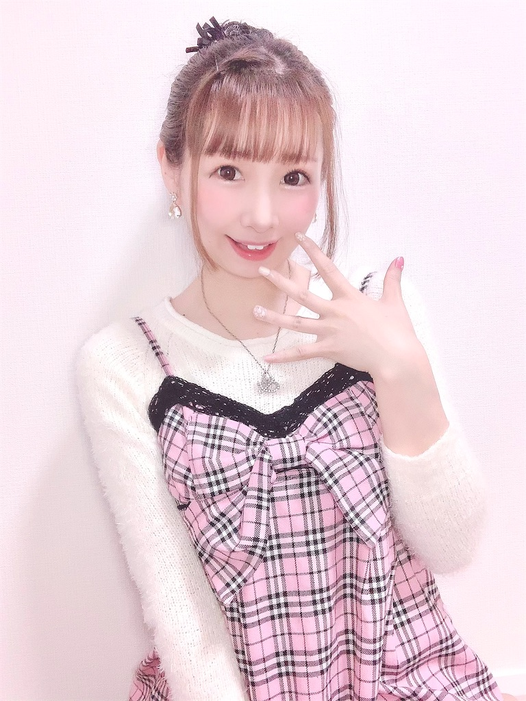 f:id:yukanyohu:20210315203717j:image