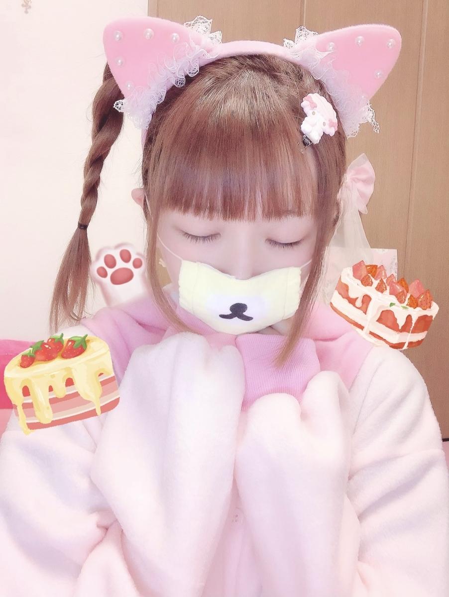 f:id:yukanyohu:20210324235126j:plain