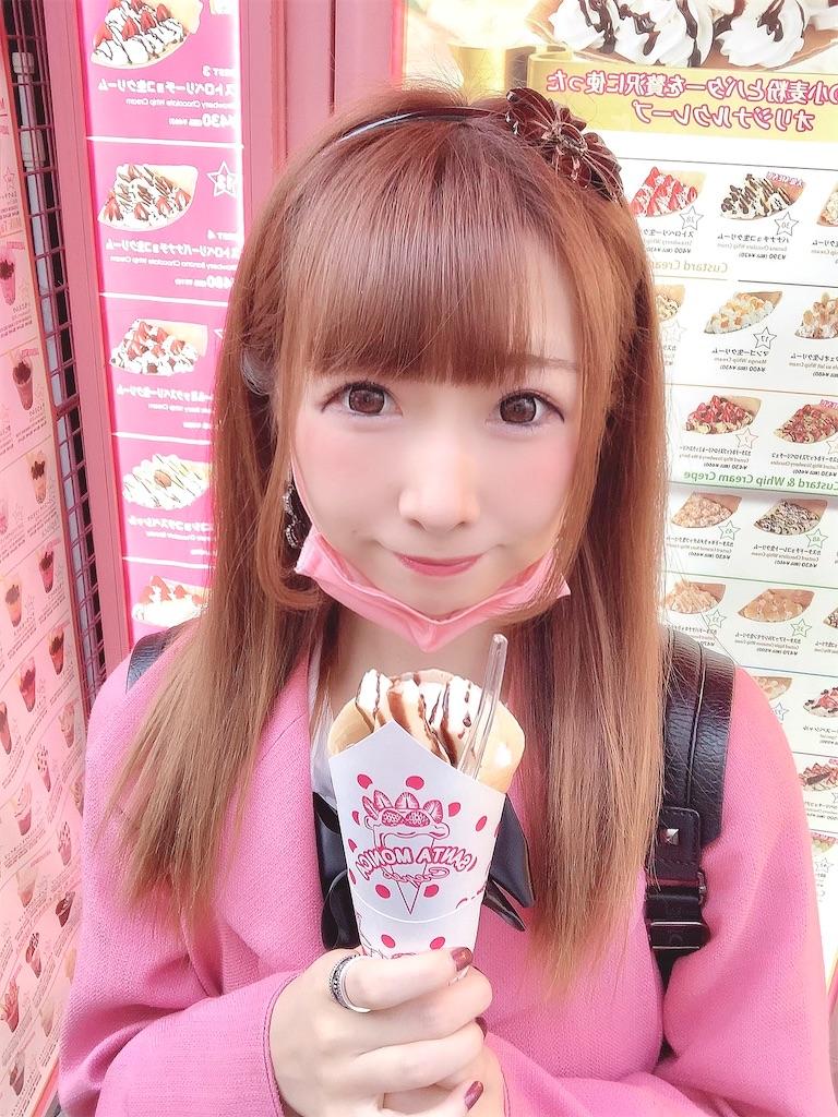 f:id:yukanyohu:20210330231506j:image