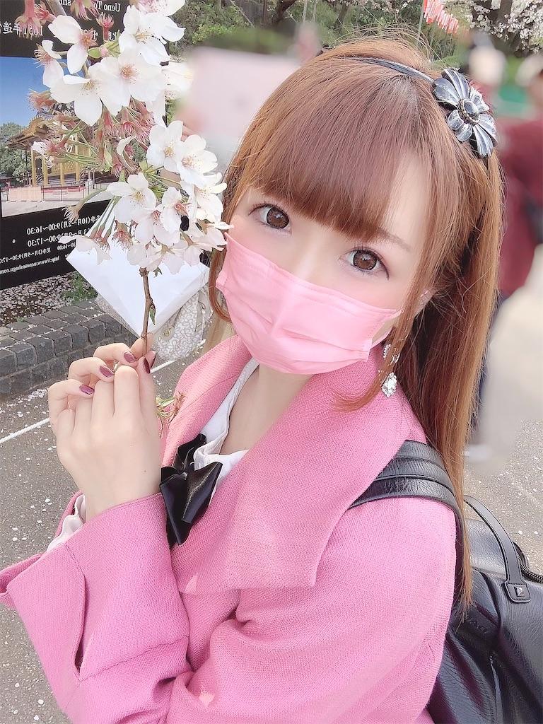 f:id:yukanyohu:20210402032940j:image