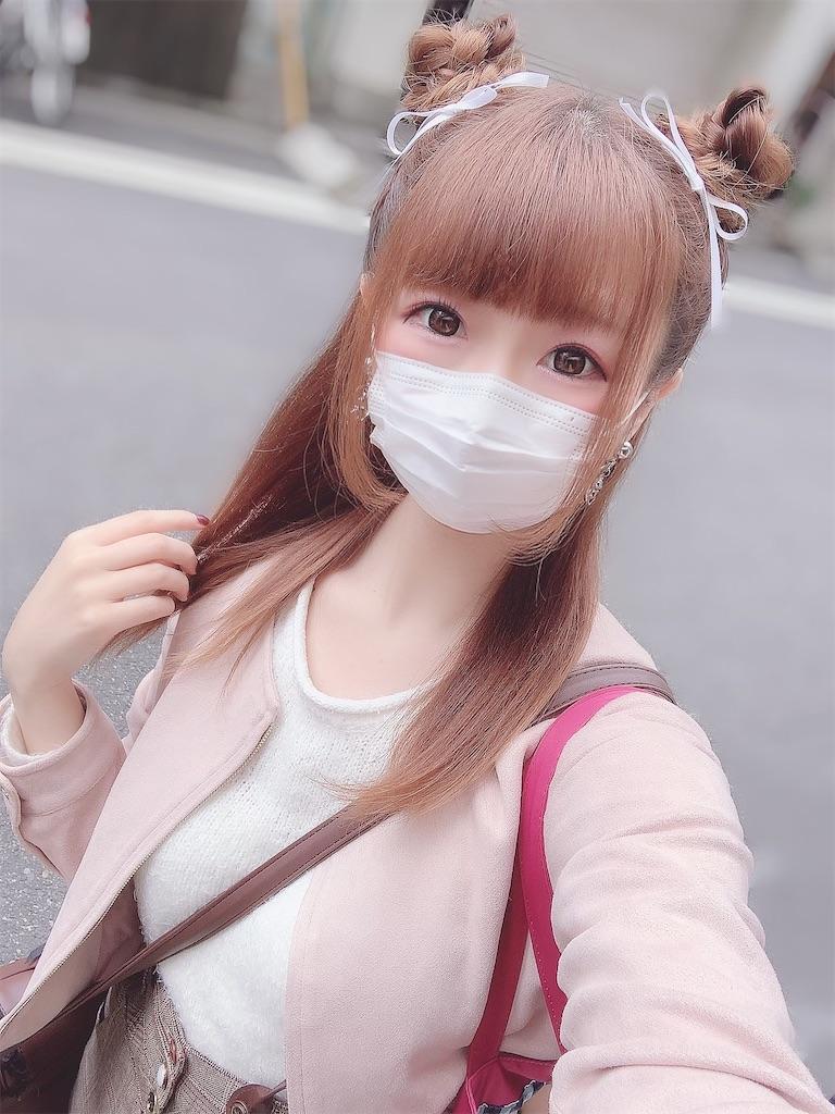 f:id:yukanyohu:20210405012342j:image