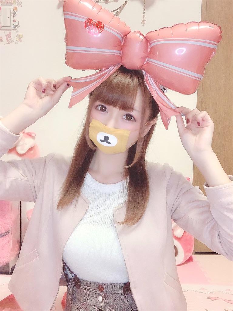 f:id:yukanyohu:20210405013326j:image