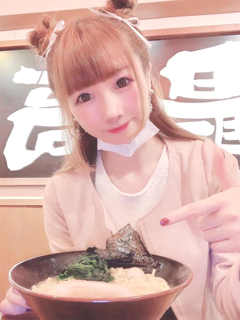 f:id:yukanyohu:20210405013546j:image