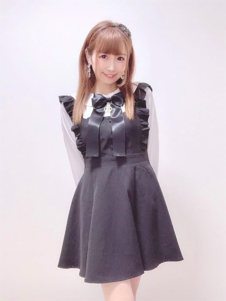 f:id:yukanyohu:20210406234552j:image