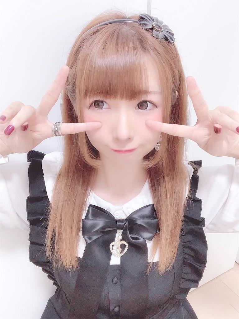 f:id:yukanyohu:20210406234556j:image
