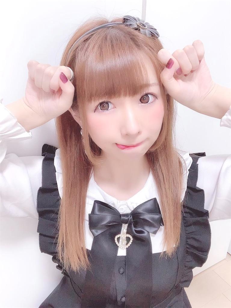 f:id:yukanyohu:20210406234603j:image