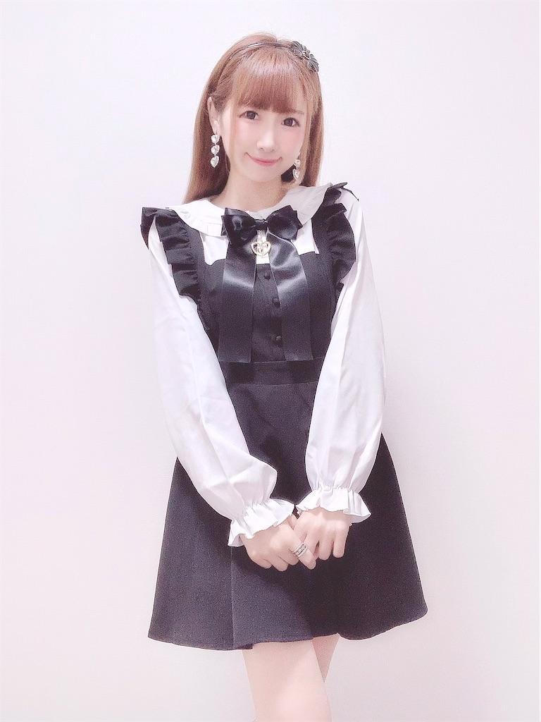 f:id:yukanyohu:20210406234608j:image
