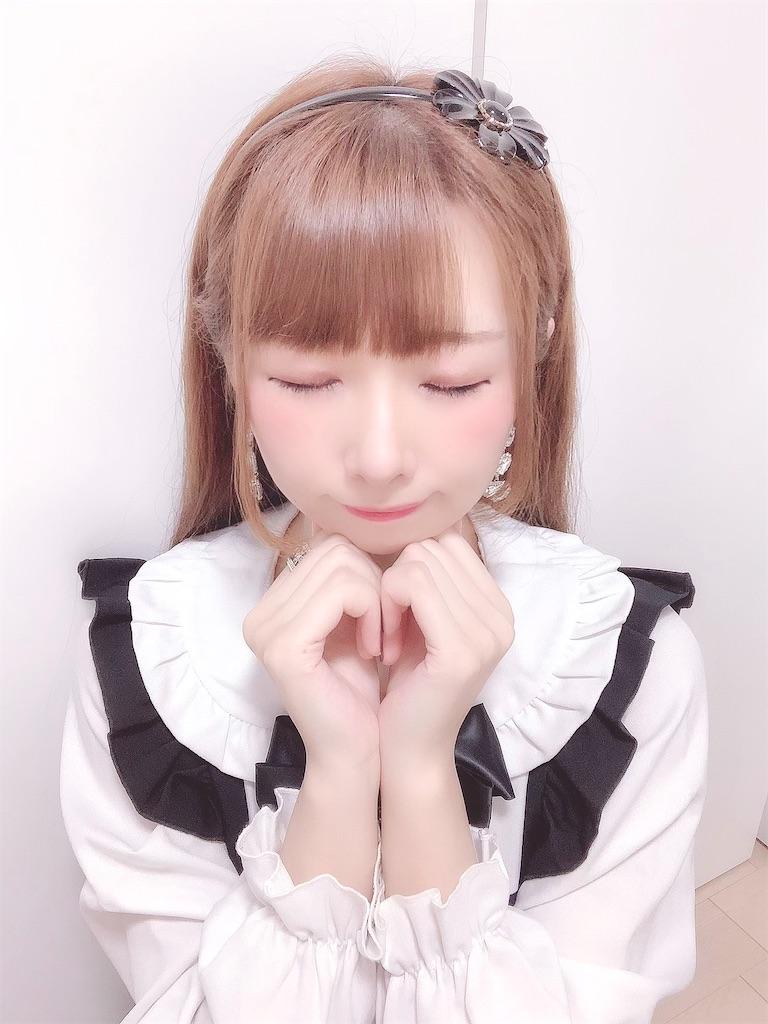 f:id:yukanyohu:20210406234628j:image