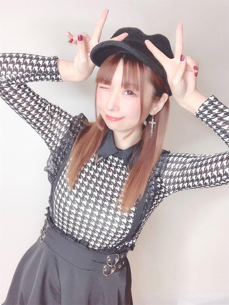 f:id:yukanyohu:20210409234014j:image