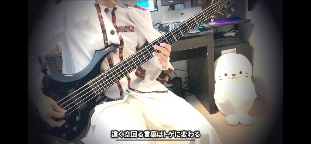 f:id:yukanyohu:20210409234350p:image