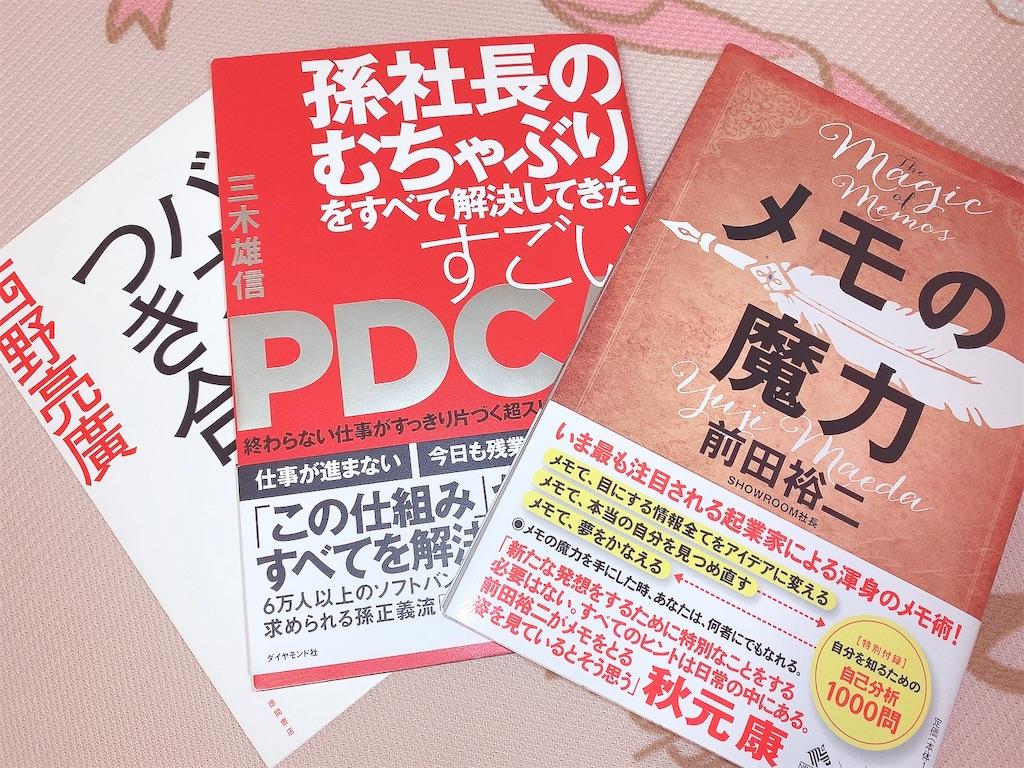 f:id:yukanyohu:20210412231810j:image