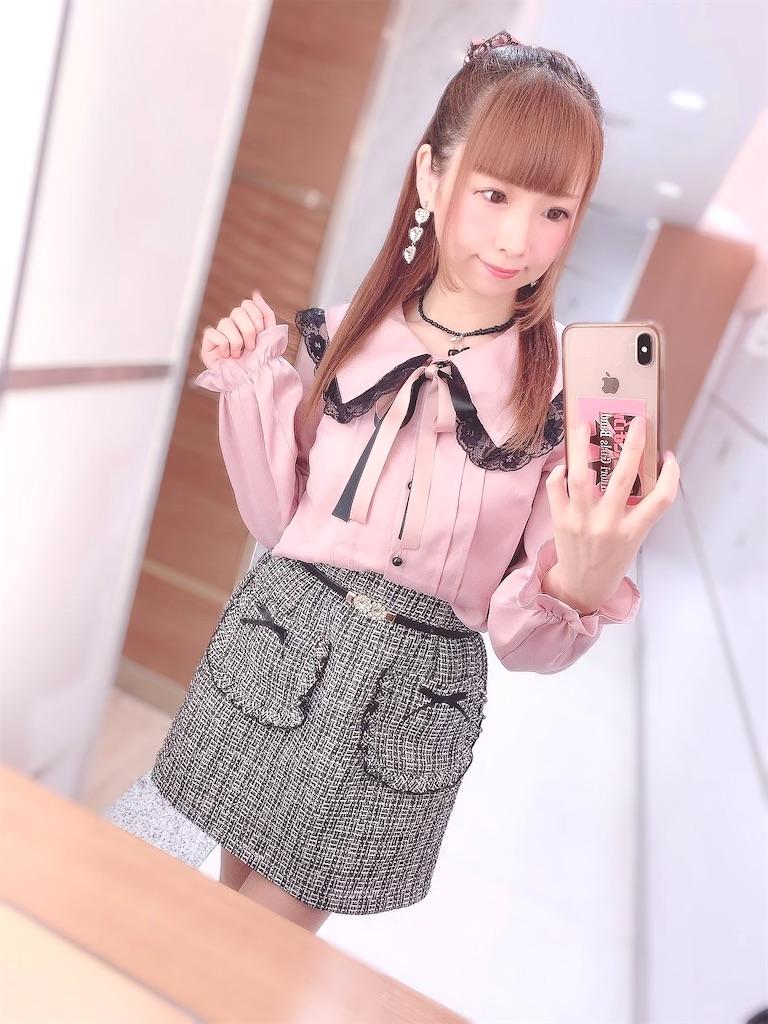 f:id:yukanyohu:20210423165155j:image
