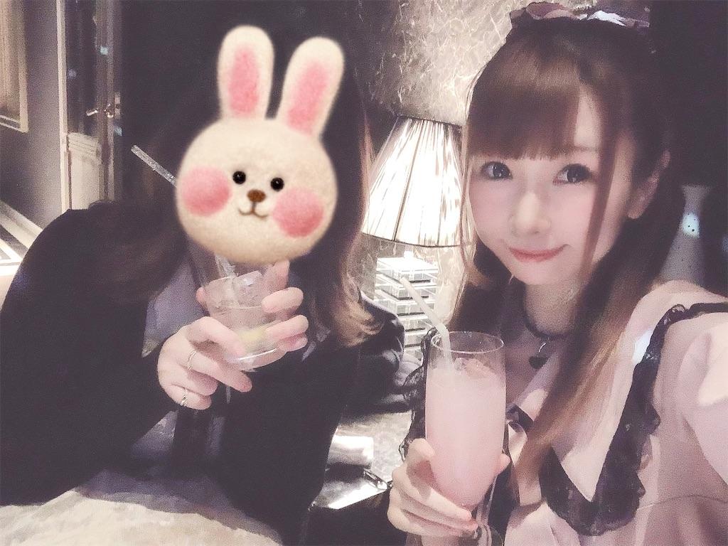 f:id:yukanyohu:20210423165608j:image