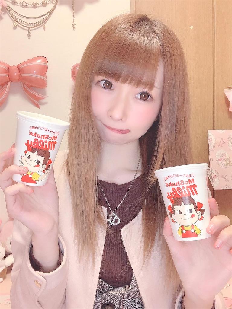 f:id:yukanyohu:20210502013141j:image
