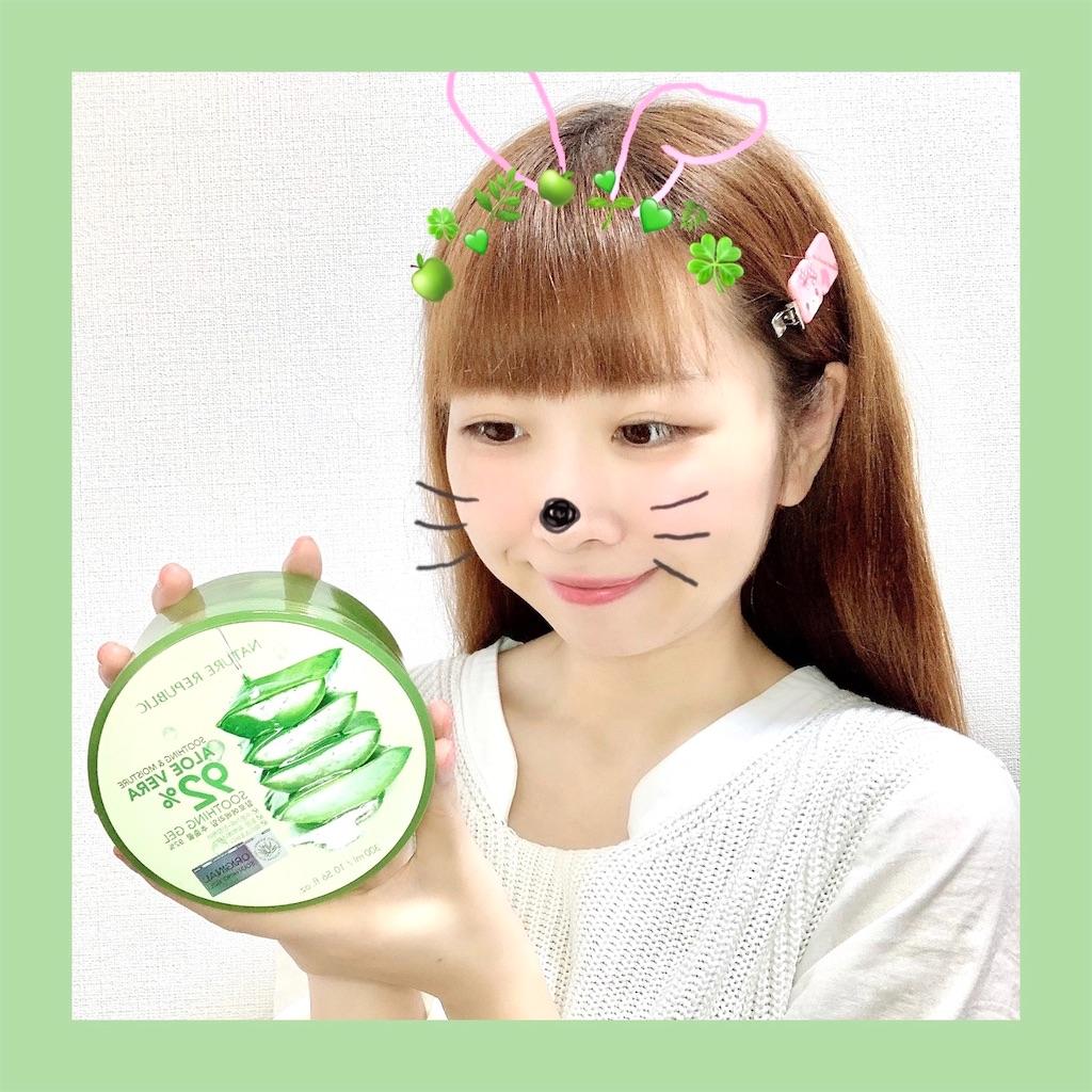 f:id:yukanyohu:20210502013152j:image