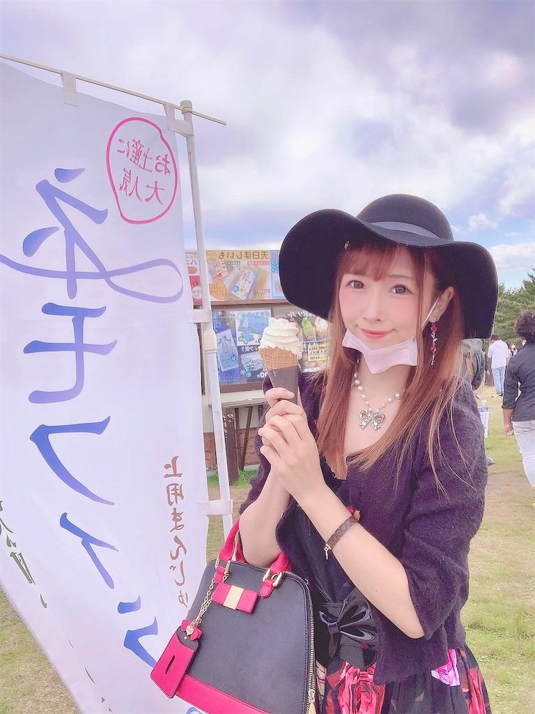 f:id:yukanyohu:20210504005946j:image
