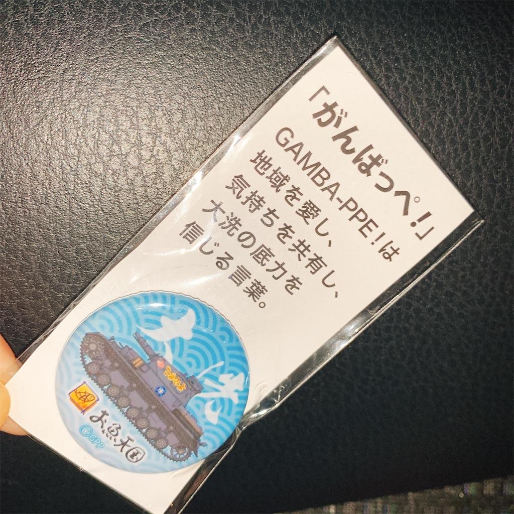 f:id:yukanyohu:20210505021019j:image