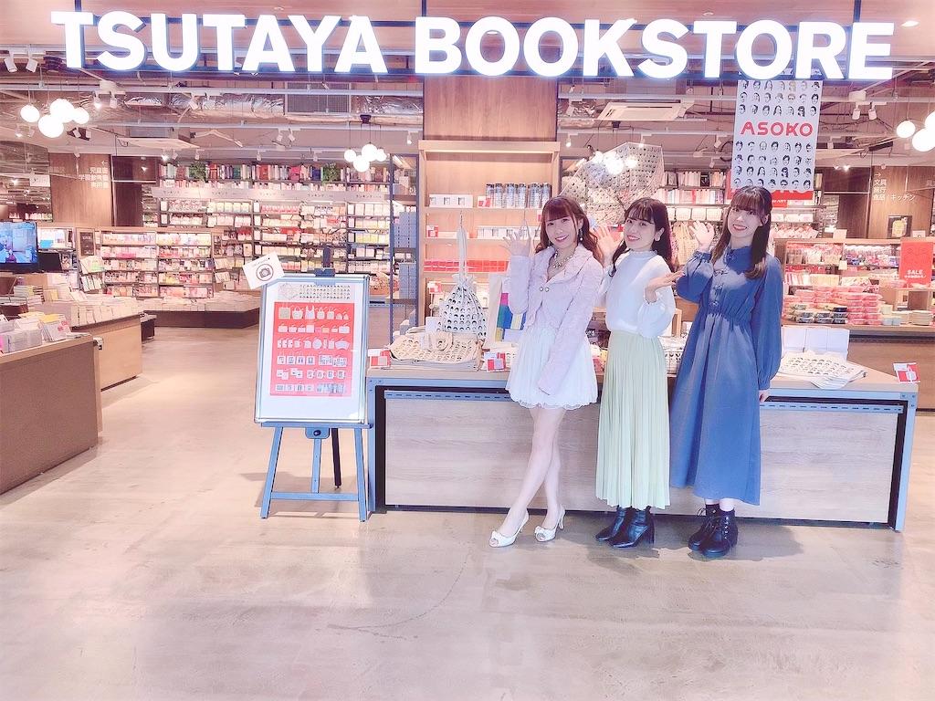 f:id:yukanyohu:20210505054020j:image