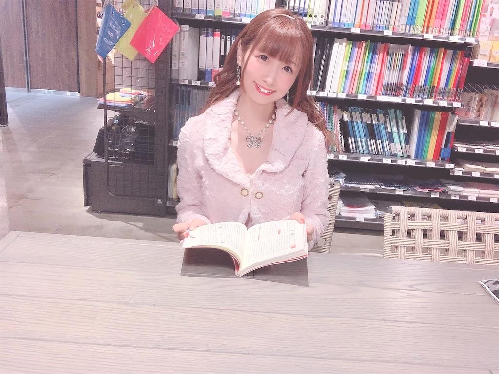 f:id:yukanyohu:20210505054200j:image