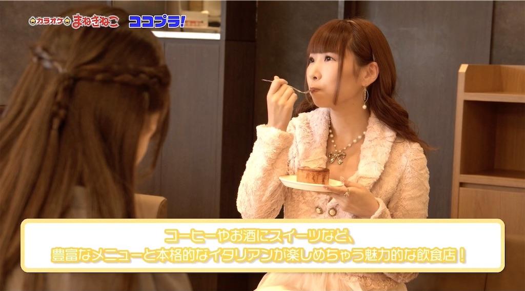 f:id:yukanyohu:20210505060856j:image