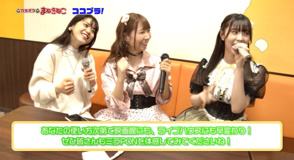 f:id:yukanyohu:20210505060935j:image