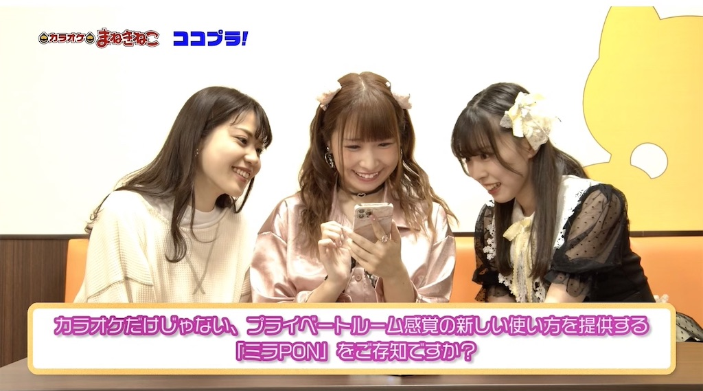 f:id:yukanyohu:20210505060938j:image
