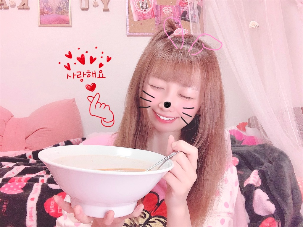 f:id:yukanyohu:20210514013836j:image