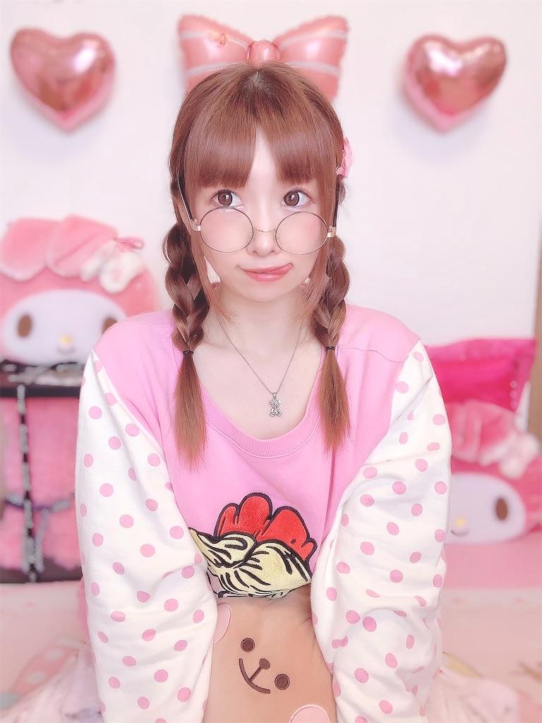 f:id:yukanyohu:20210514201834j:image