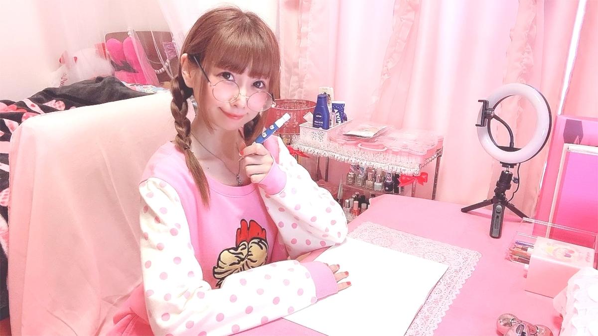 f:id:yukanyohu:20210514202421j:plain