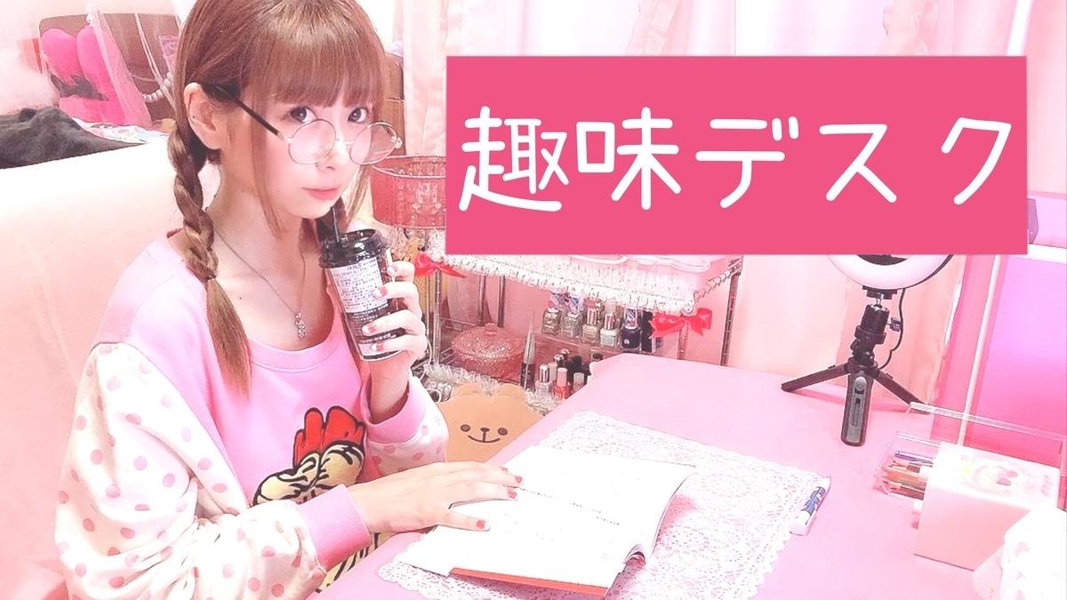 f:id:yukanyohu:20210514203414j:plain