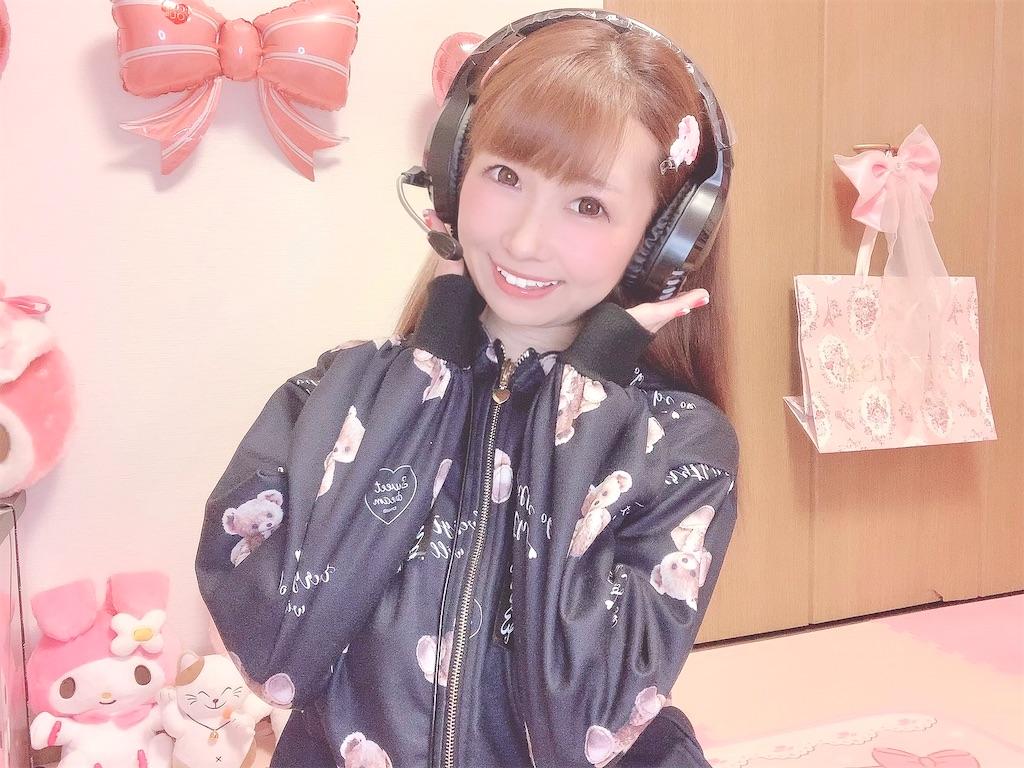 f:id:yukanyohu:20210518235820j:image