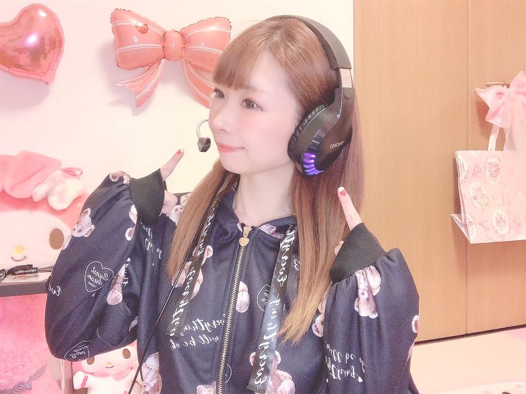 f:id:yukanyohu:20210518235933j:image