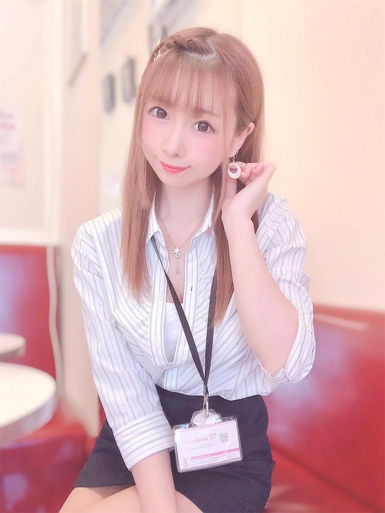 f:id:yukanyohu:20210524001627j:image