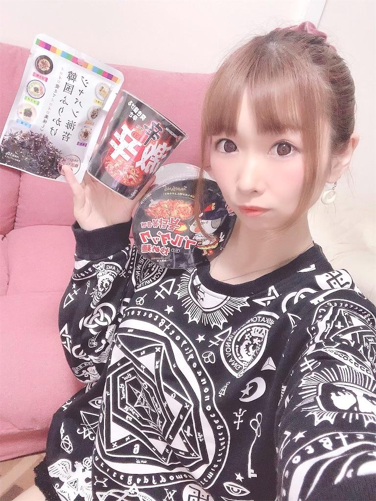 f:id:yukanyohu:20210526210722j:image
