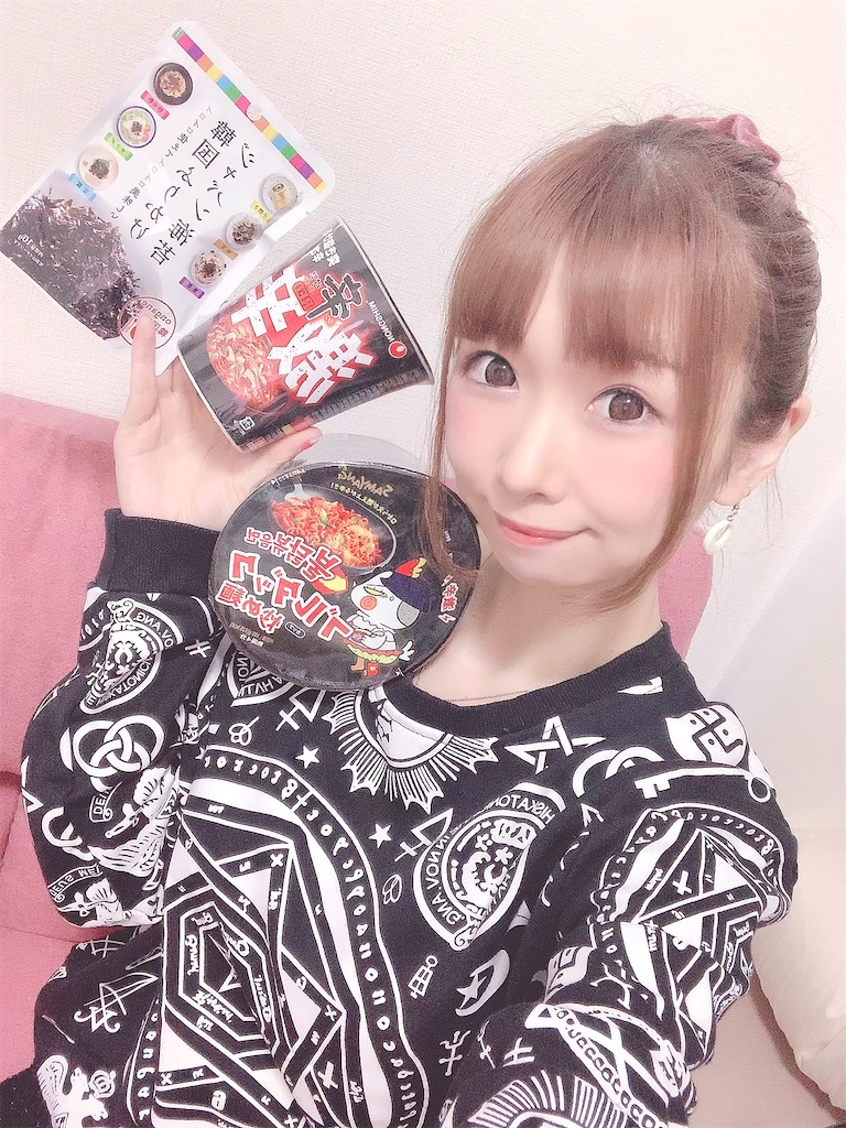 f:id:yukanyohu:20210526210727j:image