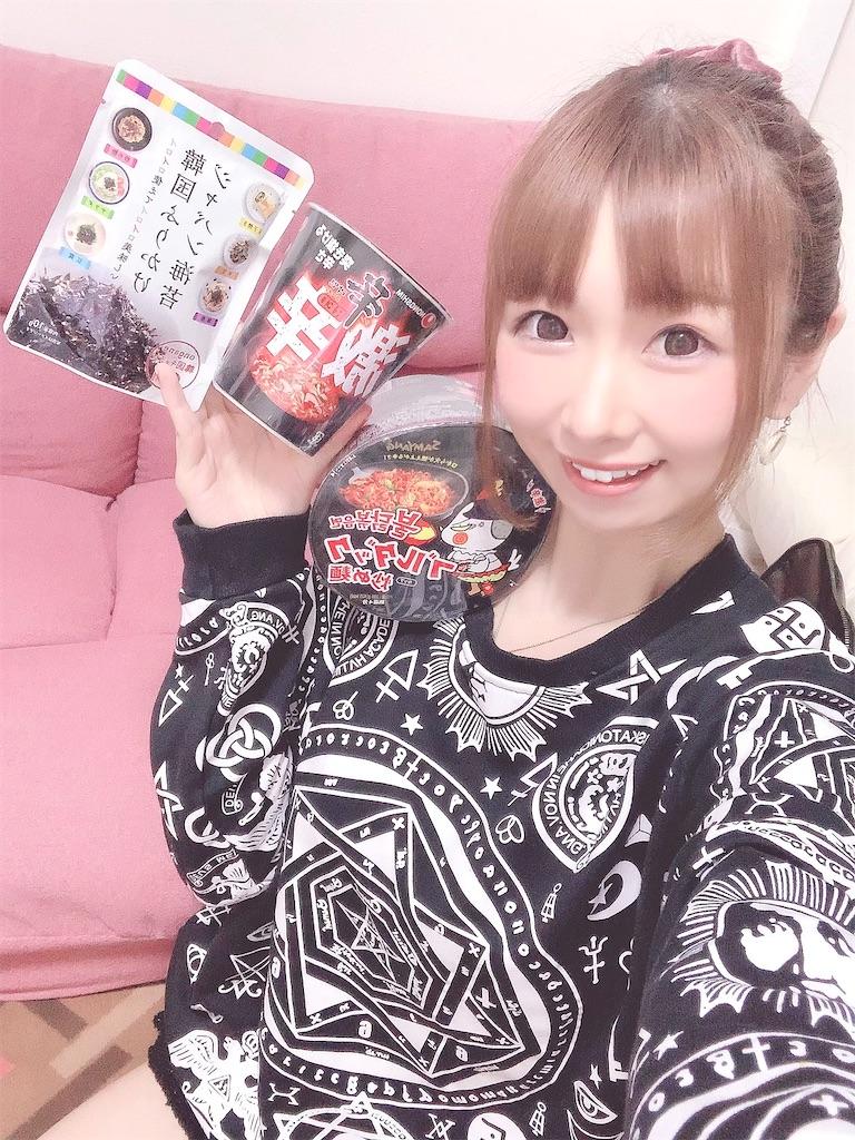 f:id:yukanyohu:20210526210730j:image