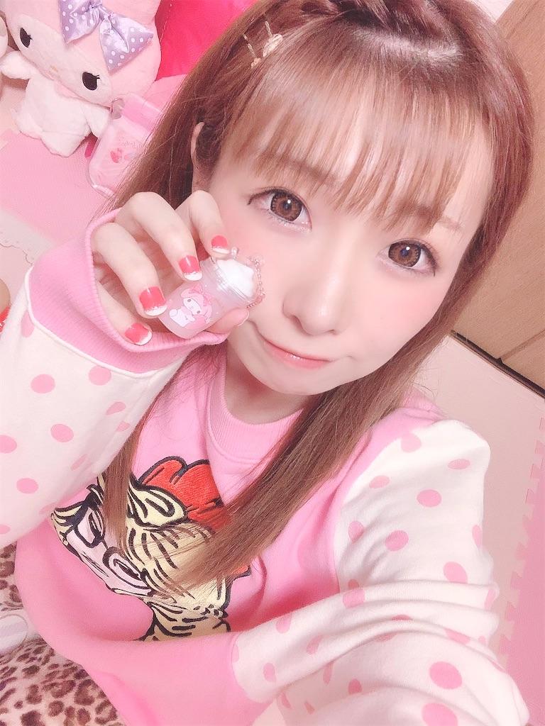 f:id:yukanyohu:20210526211010j:image