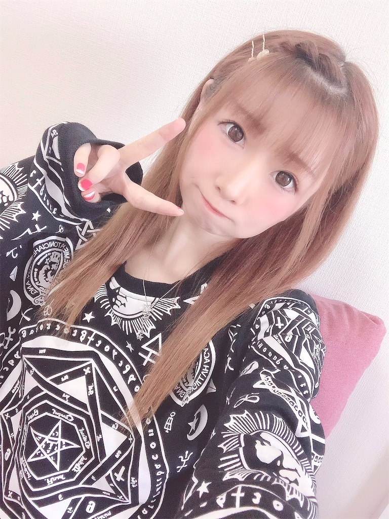 f:id:yukanyohu:20210526211201j:image