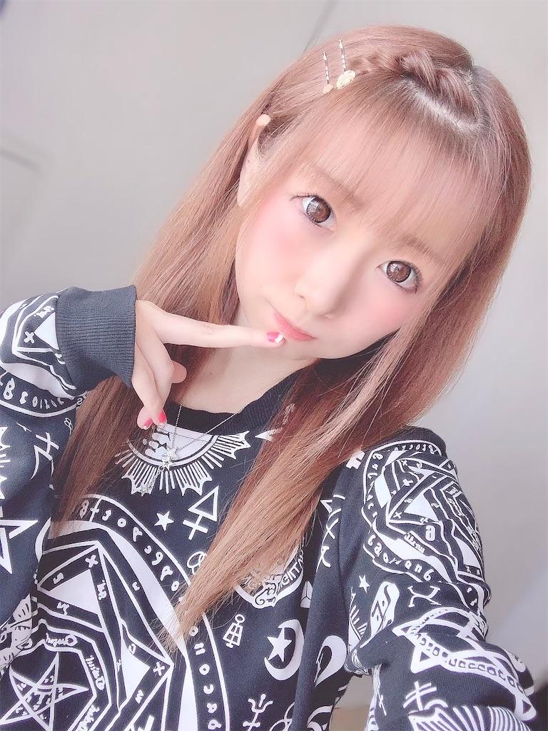f:id:yukanyohu:20210526211206j:image
