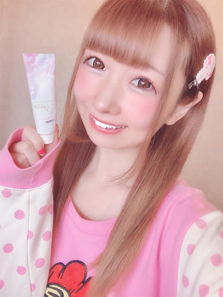 f:id:yukanyohu:20210527174748j:image