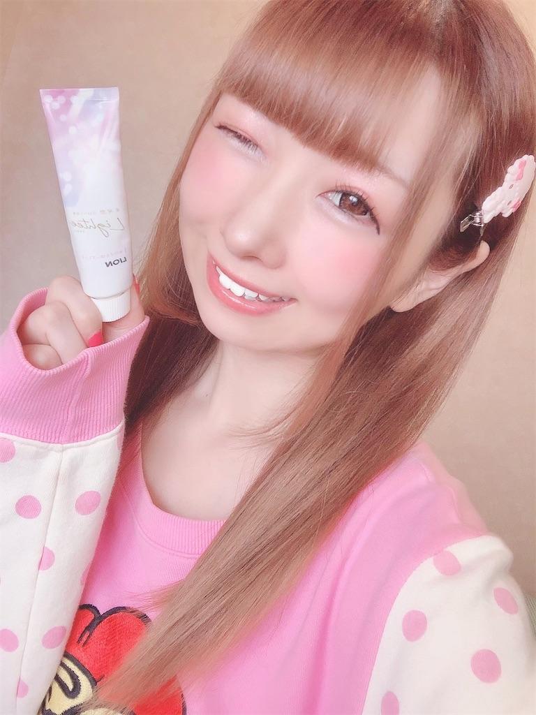 f:id:yukanyohu:20210527174752j:image