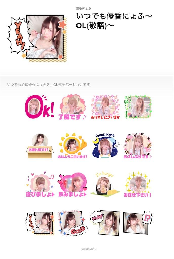 f:id:yukanyohu:20210529221041j:image