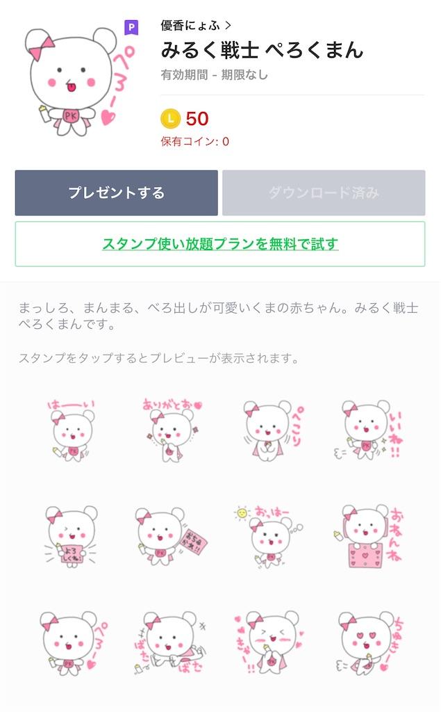 f:id:yukanyohu:20210529221547j:image
