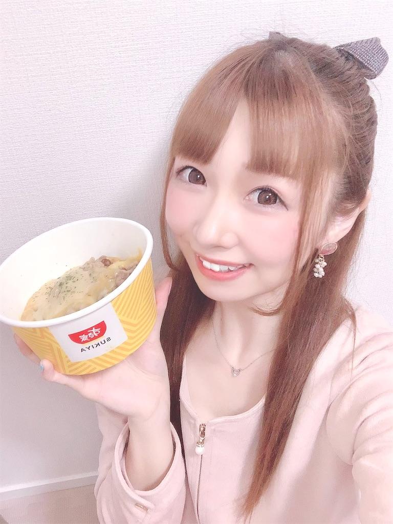 f:id:yukanyohu:20210602224800j:image